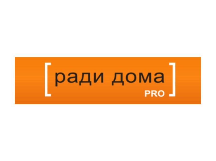 Journée de l'innovation dans l'architecture et la construction – Moscou