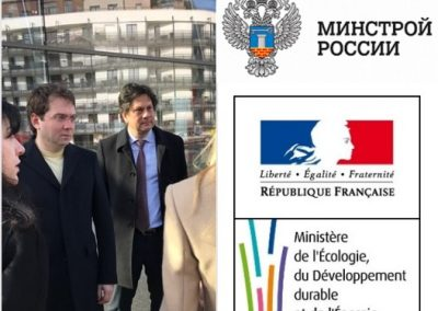 Visit of the Russian Deputy Minister of Construction and Urban Services to Paris