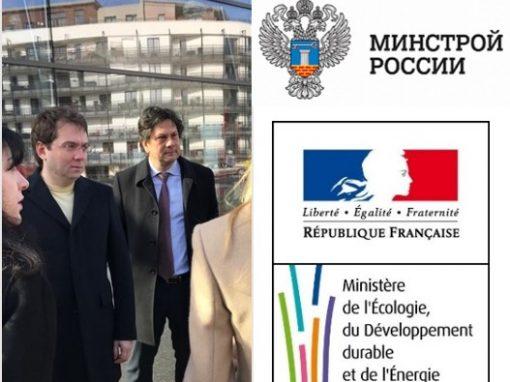 Visite du ministre russe de la Construction et des Services Urbains à Paris
