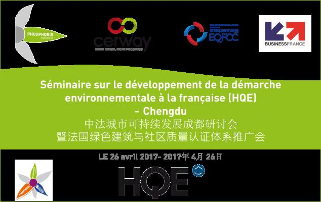 Séminaire sur le développement de la démarche environnementale à la française (HQE) à Chengdu