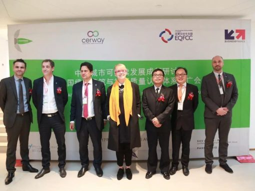 The HQE Phosphoris conference acclaimed Chinese building companies