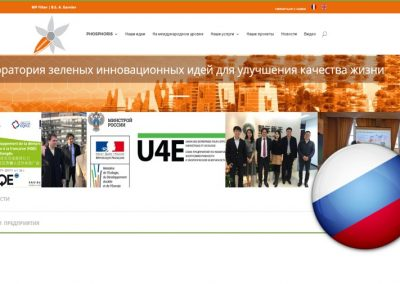 Phosphoris Group website now available in Russian