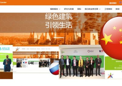 Phosphoris Group website in Chinese