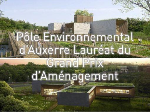 2016年法国建筑规划大奖获奖项目«洪泛地区建筑»