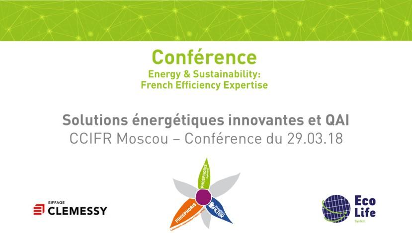 Conférence « Réduction des consommations énergétiques et des émissions des polluants »