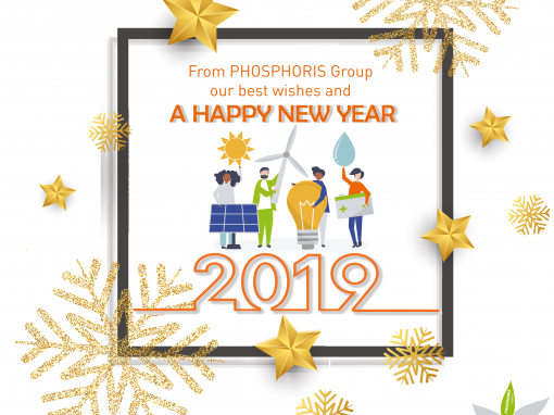 Our Best Wishes for 2019!
