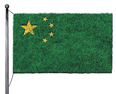 Xiong'an, la ville chinoise verte de demain