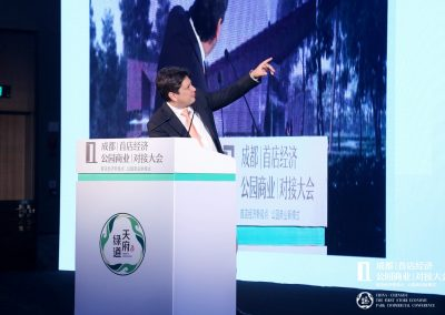 Retour sur la Conférence des Voies Vertes Chengdu