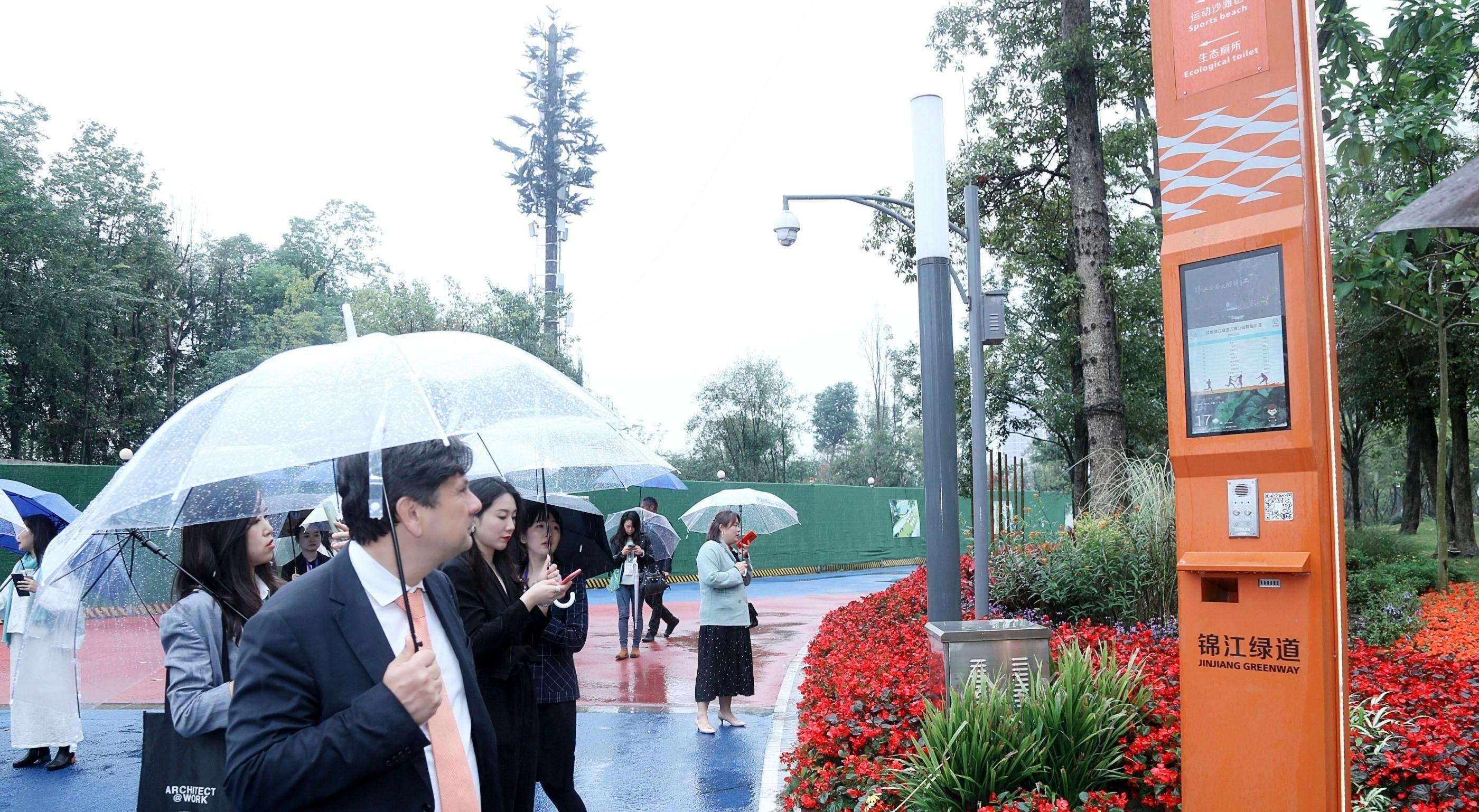 Phosphoris Chengdu